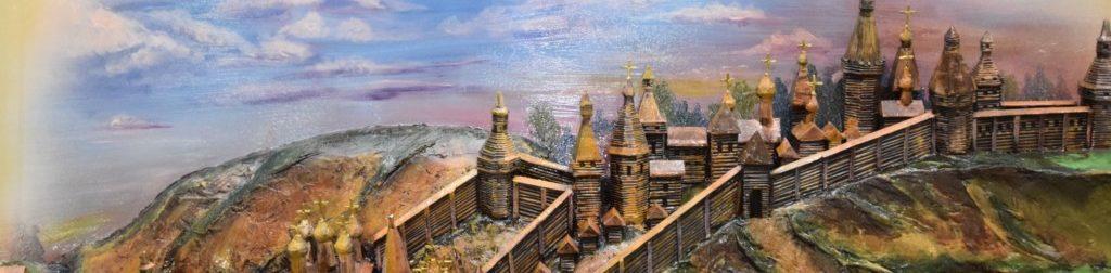 Церковно-исторический музей «Христианское просвещение чувашского народа»